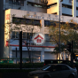 Goodluck Industrial Centre (Goodluck Industrial Centre) Cheung Sha WanLai Chi Kok Road808號|