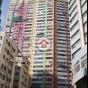 華基工業大廈 (Vigor Industrial Building) 葵青打磚坪街49-53號|