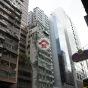 北港商業大廈 386-388 英皇道 北角 東區 香港島
