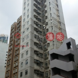 Bedford Tower,Tai Kok Tsui, Kowloon