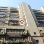 Sun Cheong Industrial Building (Sun Cheong Industrial Building) Cheung Sha WanCheung Yee Street2-4號|