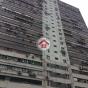 Kwai Cheong Centre (Kwai Cheong Centre) Kwai Tsing DistrictKwai Cheong Road50號|