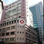 大德工業大廈 (Tai Tak Industrial Building) 葵青葵發路2-12號 