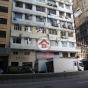 茂興工業大廈, 205 偉業街 觀塘 觀塘區 九龍