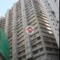 華達工業中心 (Wah Tat Industrial Centre) 葵青華星街8號|