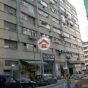 Wai Tak Industrial Building (Wai Tak Industrial Building) Cheung Sha WanUn Chau Street249-263號|