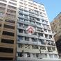 茂興工業大廈 205 偉業街 觀塘 觀塘區 九龍