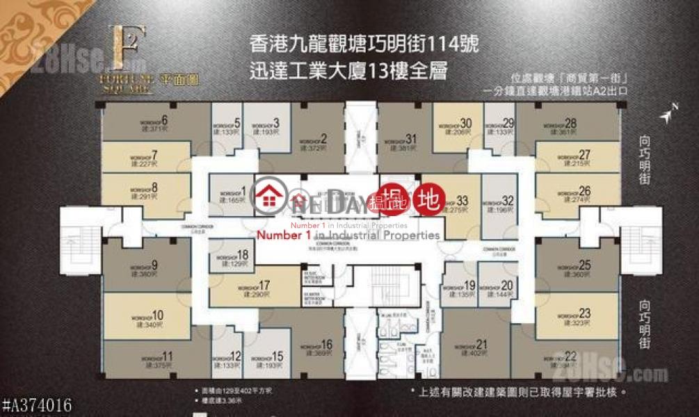 Industrial, Sales Listings At 114 How Ming Street Hong Kong | UNIT 19, FLOOR  13, SPEEDY IND BLDG, HOW MING ST 114