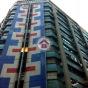 凱旋工商中心第一期 37-45 民裕街 紅磡 九龍城 九龍