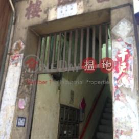 Fu Shing Building 富成樓   9-13 Shing On Street, Eastern