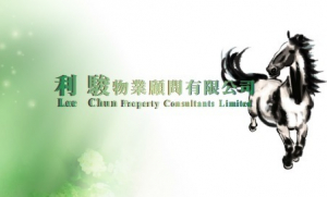 Lee Chun Property Consultants Ltd 利駿物業顧問有限公司
