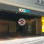 皇后大道中100號 (100QRC) 中區皇后大道中100號|