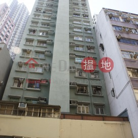 Leader House,Kennedy Town, Hong Kong Island