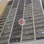 渣華商業中心, 128 渣華道 北角 東區 香港島