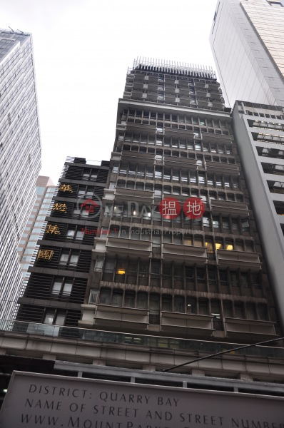 Hong Kong Commercial Property Buildings Chinachem Tower 34