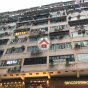Po Wing Building (Po Wing Building) Wan Chai DistrictLee Garden Road61-73號|