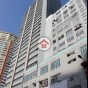 Mercantile Industrial And Warehouse (Mercantile Industrial And Warehouse) Kwai Tsing DistrictTa Chuen Ping Street16號|