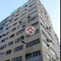 Kin Luen Factory Building (Kin Luen Factory Building) Yau Tsim MongLarch Street89-91號 