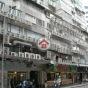 Leroy Plaza (Leroy Plaza) Cheung Sha WanCheung Shun Street15號|