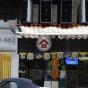 Yeung Iu Chi Commercial Building (Yeung Iu Chi Commercial Building ) Wan Chai DistrictJaffe Road460-462號|