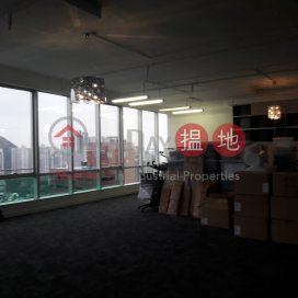 OFFICE - Wong Chuk Hang|Southern DistrictSouthmark(Southmark)Sales Listings (TERRY-2981528837)_3