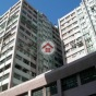 寶業大廈 (Po Yip Building) 荃灣沙咀道391-407號|