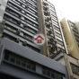 楊耀熾商業大廈 (Yeung Iu Chi Commercial Building ) 灣仔謝斐道460-462號|
