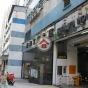 葵匯工業大廈 (Kwai Wu Industrial Building) 葵青打磚坪街89號|