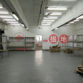 華基工業大廈|葵青華基工業大廈(Vigor Industrial Building)出售樓盤 (jchk7-05240)_3
