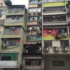 Merit Commercial Building,Sham Shui Po, Kowloon