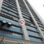 江南工業大廈 (Kong Nam Industrial Building) 荃灣青山公路荃灣段611號|