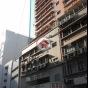 Cheung Kong Factory Building (Cheung Kong Factory Building) Cheung Sha WanCheung Yee Street6號|