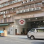 長江工廠大廈 (Cheung Kong Factory Building) 長沙灣長義街6號|