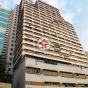 瑞榮工業大廈 (Shui Wing Industrial Building) 葵青大圓街12-22號|