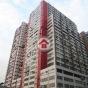 同珍工業大廈 (Tung Chun Industrial Building) 葵青昌榮路9-11號|