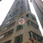 榮興商業大廈 (Wing Hing Commercial Building) 西區修打蘭街16號|