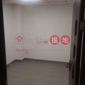 On Lung Industrial Building Second Floor|Wong Tai Sin DistrictOn Lung Factory Building(On Lung Factory Building)Rental Listings (manke-03674)_3