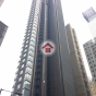 The Gloucester (The Gloucester) Wan Chai DistrictGloucester Road212號|