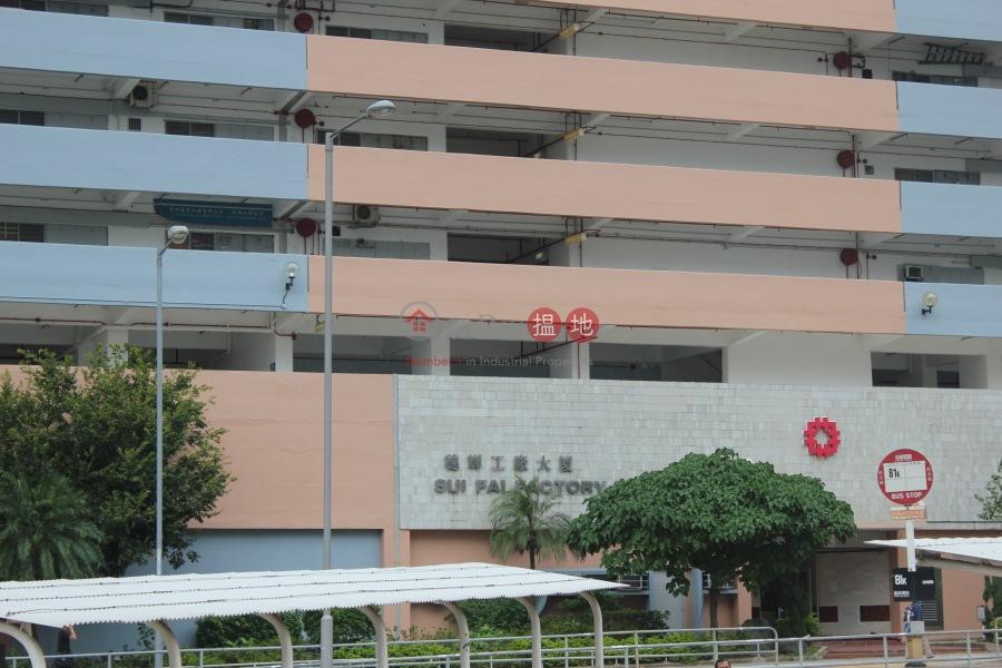 Mei Yu Street Car Park