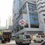 華發工業大廈 (Wah Fat Industrial Building) 葵青工業街10-14號|