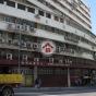 Sunray Industrial Centre (Sunray Industrial Centre) Kwun Tong DistrictCha Kwo Ling Road610號|