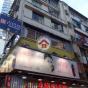 3 Pak Sha Road (3 Pak Sha Road) Wan Chai DistrictPak Sha Road3號|