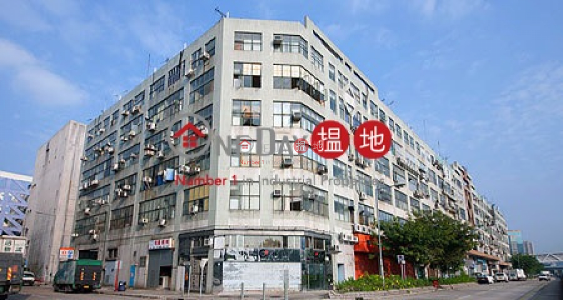 Industrial Property For Sale In Hong Kong