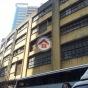 恭誠工業大廈 (Kong Sheng Factory Building) 葵青和宜合道75號|