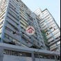 Wah Fat Industrial Building (Wah Fat Industrial Building) Kwai Tsing DistrictKung Yip Street10-14號|