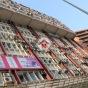 鴻昌工廠大廈 (Hung Cheong Factory Building) 長沙灣光昌街3號|