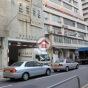 冠和工業大廈 (Koon Wo Industrial Building) 葵青打磚坪街63號|