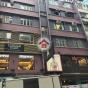 蘭芳道9號 (9 Lan Fong Road) 灣仔蘭芳道9號|