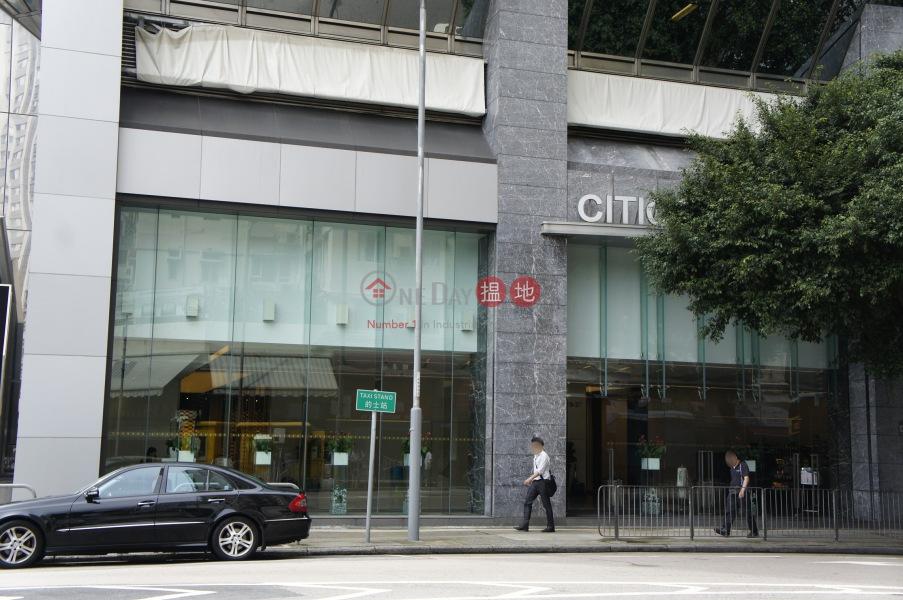 Citicorp Centre 萬國寶通中心 18 Whitfield Road Wan Chai