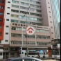 Precious Industrial Centre (Precious Industrial Centre) Cheung Sha WanCheung Yue Street18號|